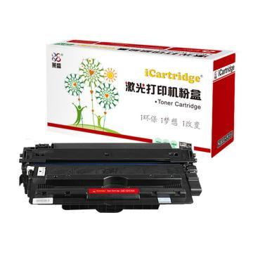 莱盛i系列 硒鼓,LSIC-Q7516A 适用HP 5200