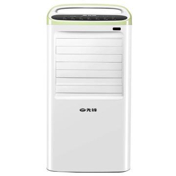 先锋 遥控式冷风扇,LL05-17AR,加厚绿色冰帘,强效降温,环保健康