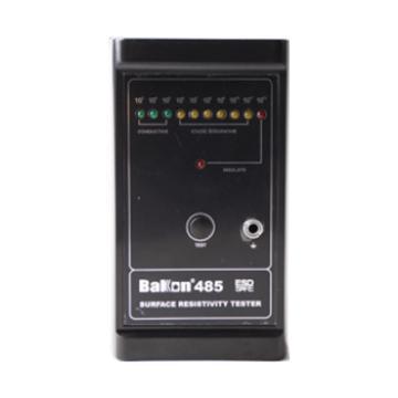 深圳白光/BAKON 物体表面静电测试仪,BK485