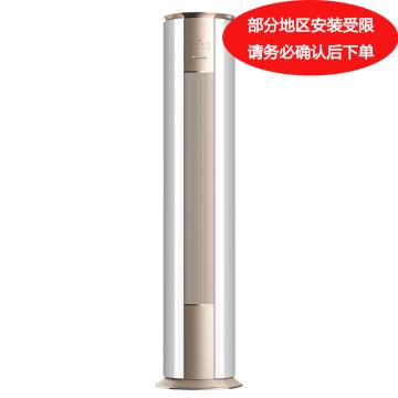 格力 3P冷暖变频柜式空调,KFR-72LW/(72583)FNhAa-A1,一价全包(含23米加长管)