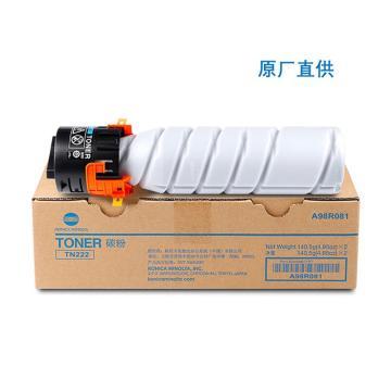柯尼卡美能达 高容原装碳粉,TN222H 黑色 适用于:柯尼卡美能达 266/306 原厂直供