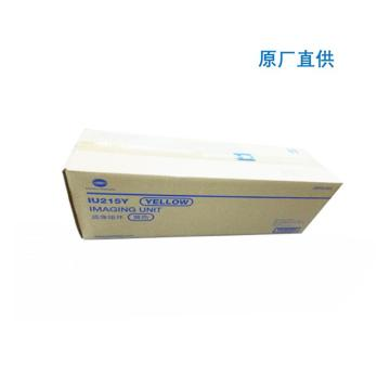 柯尼卡美能达 原装显影,IU215Y 黄色 适用于:柯尼卡美能达 C226/C266 原厂直供