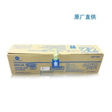 柯尼卡美能达 原装硒鼓,DR214K 黑色 适用于:柯尼卡美能达 C227/C287 原厂直供