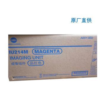 柯尼卡美能达 原装显影,IU214M 品红色 适用于:柯尼卡美能达 C227/C287 原厂直供