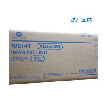 柯尼卡美能达 原装显影,IU214Y 黄色 适用于:柯尼卡美能达 C227/C287 原厂直供