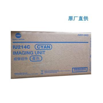 柯尼卡美能达 原装显影,IU214C 青色 适用于:柯尼卡美能达 C227/C287 原厂直供