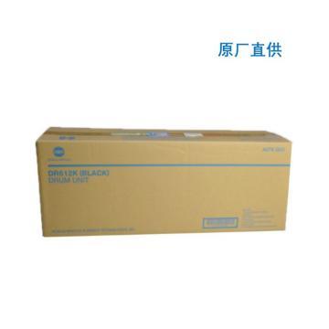 柯尼卡美能达 原装硒鼓,DR612K 黑色 适用于:柯尼卡美能达 C552/C652/552/652 原厂直供
