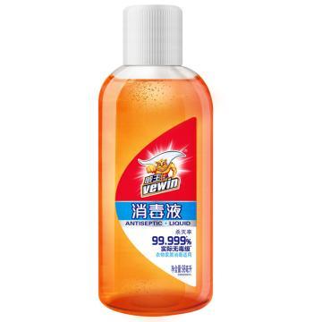 威王衣物家居消毒液98ml,便携装高效除菌消毒水旅行装温和留香 72瓶一箱 单位:瓶