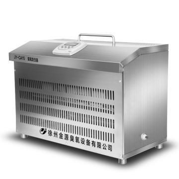金源 移动式臭氧发生器,臭氧产量:10g/h,日常空间消毒1g臭氧作用10立方,非医疗器械,工业用