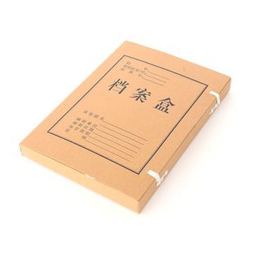 晨光 M&G 牛皮纸档案盒,APYRE61400 A4 6cm背宽单个