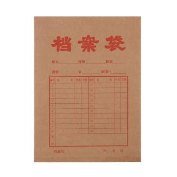 晨光 M&G 加厚180g牛皮纸档案袋,APYRA60900 A4 20个/包 单位:包