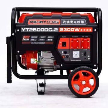 伊藤动力 汽油发电机,2kW,220V,YT2500DC-2