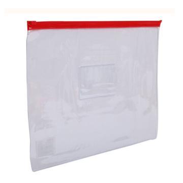 晨光 M&G 拉边袋,ADM94552 A4 (红/蓝/黄/绿,颜色随机) 单个