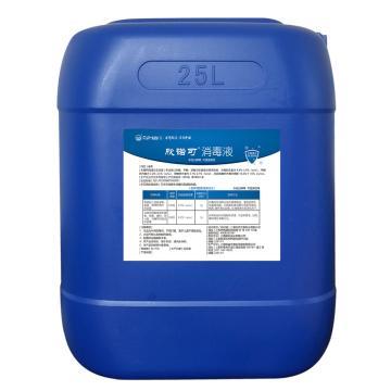 欣诺可表面清洁消毒液,25L/桶