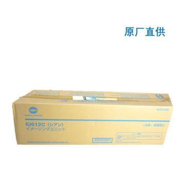 柯尼卡美能达 原装显影,IU612C 青色 适用于:柯尼卡美能达 C552/C652 原厂直供