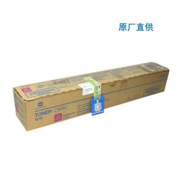 柯尼卡美能达 原装碳粉,TN512M 品红色 适用于:柯尼卡美能达 C454e/C554e 原厂直供