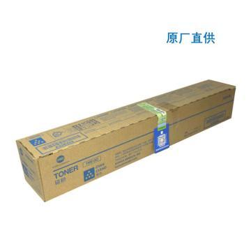 柯尼卡美能达 原装碳粉,TN512C 青色 适用于:柯尼卡美能达 C454e/C554e 原厂直供