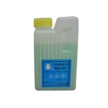 立立令 不锈钢酸洗钝化剂,MQ-500加强型,1.25kg/瓶