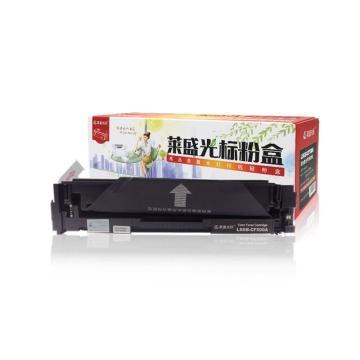 莱盛光标 硒鼓,LSGB-CF500A(HP m254nw/m254dw/m281fdn/m280fdw)