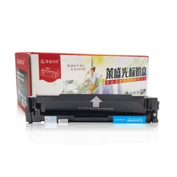 莱盛光标 硒鼓,LSGB-CF511A(HP M154A/154NW/180N/181FW)