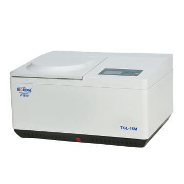 卢湘仪 台式高速冷冻离心机,最高转速:16000rpm,温度范围:-20℃~+40℃,最大离心力:17800xg,TGL-16M