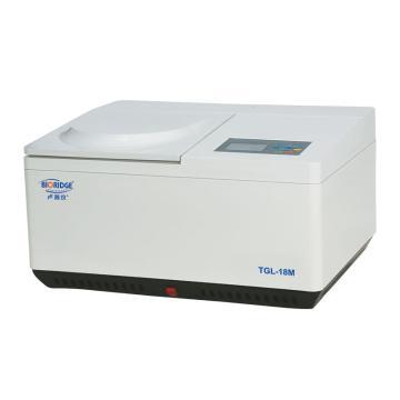 卢湘仪 台式高速冷冻离心机,最高转速18000rpm,转速精度:±30r/min,温度范围:-20℃~+40℃,TGL-18M