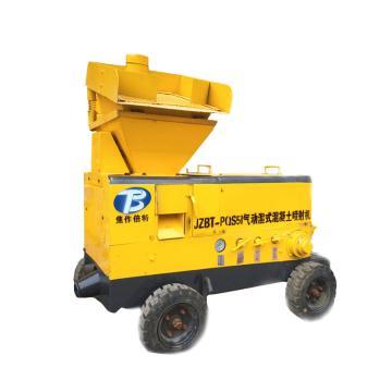 金倍特 湿式混凝土喷射机,PQS5I,煤安证号MEF180244