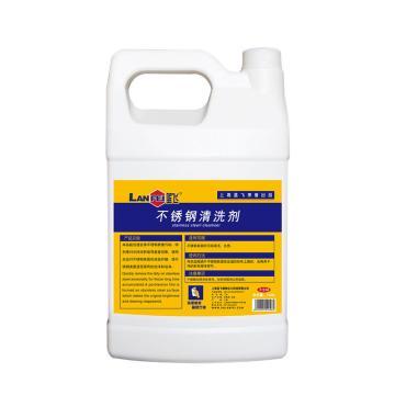 蓝飞不锈钢清洗剂,Q029-1,1加仑/桶 单位:桶