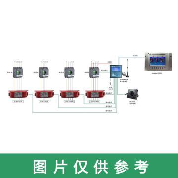 大成智能/DOSOON 电箱设备安全监测与预警仪,DSS600K