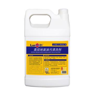 蓝飞高效地面油污清洗剂,Q041-1,1加仑/桶 单位:桶
