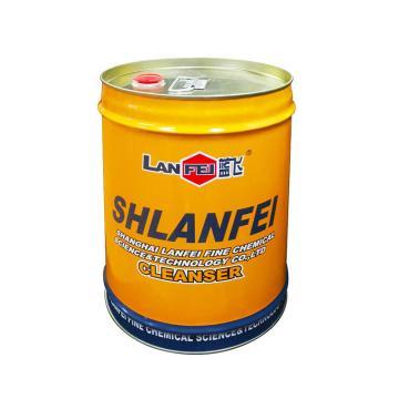 蓝飞金属零部件油脂清洗剂,Q058,20L 单位:桶
