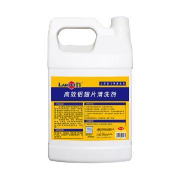 高效铝翅片清洗剂,Q10-1,1加仑 单位:桶