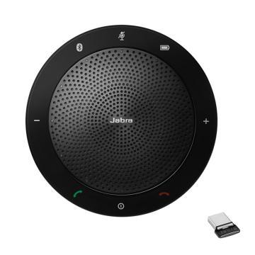 捷波朗(JABRA) SPEAK 510+ 蓝牙/ USB全向麦克风/视频会议麦克风/扬声器