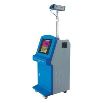 华中数控 人体测温系统,HY-2005B(不含机箱,现货紧缺,下单前请咨询)
