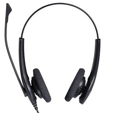 捷波朗(JABRA)BIZ 1500 DUO 双耳话务员耳机 电话客服耳麦降噪 连桌面话机