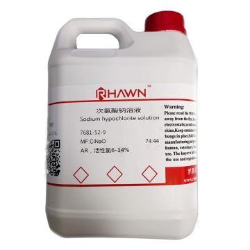 罗恩 次氯酸钠消毒液,CAS:7681-52-9,AR,活性氯6-14%,2.5L/瓶,2-8°C存储