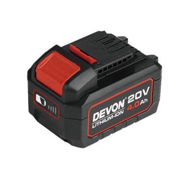 大有锂电池,20V 4.0Ah,配5401,5150-Li-20-40