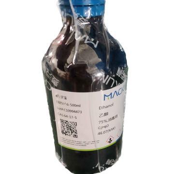 CAS:64-17-5|乙醇|75%,消毒用|E885996-500ml|云南新疆西藏不发