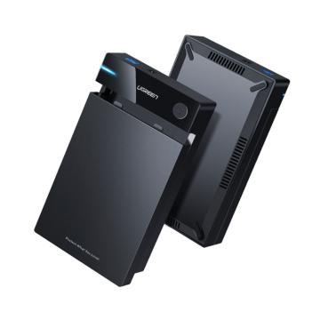 绿联3.5英寸硬盘盒US222 USB3.0