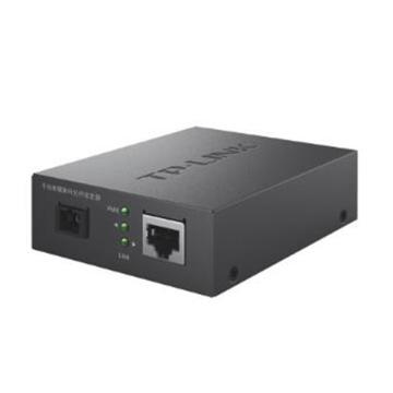 普联(TP-LINK)千兆光纤收发器 单模单纤 3公里 TL-FC311A-3