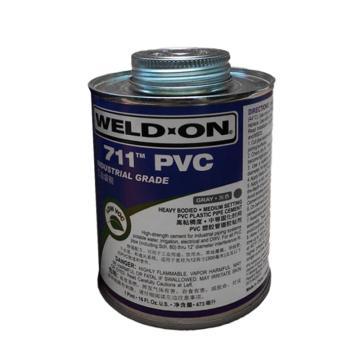 IPS pvc管道胶水,711,473ml/瓶,