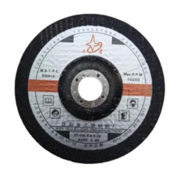 工星 棕刚玉磨片,150X6X22mm