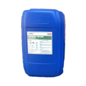 绿驰 水基型网板清洗剂,EMULSIOR® MS800,25L/桶