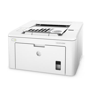 惠普(HP)黑白激光打印机,A4自动双面打印,M203d