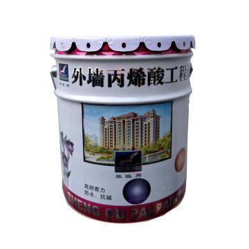 胜欧 外墙涂料,深灰色,SO-012,20kg/桶