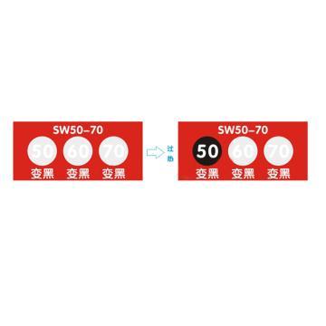慈溪波仕欧/CIXI BOSSIO 变色示温贴片,SW50-70,1张/33片