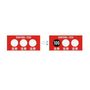 慈溪波仕欧/CIXI BOSSIO 变色示温贴片,SW100-120,1张/33片