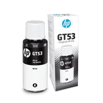 惠普(HP) 打印机墨水, 适用惠普加墨式墨仓打印机GT5810 GT5820 1VV22AA GT-53黑色(替代GT-51)
