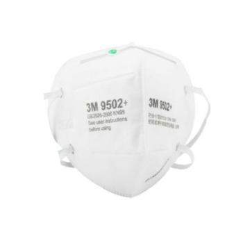 3M N95防护口罩环保装,9502+,头带式,50只/盒