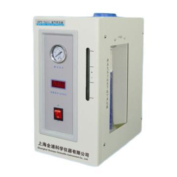 全浦 氢气发生器,QPH-500Ⅱ,流量:0-500ml/min,气体纯度:99.999%,筒式防过液
